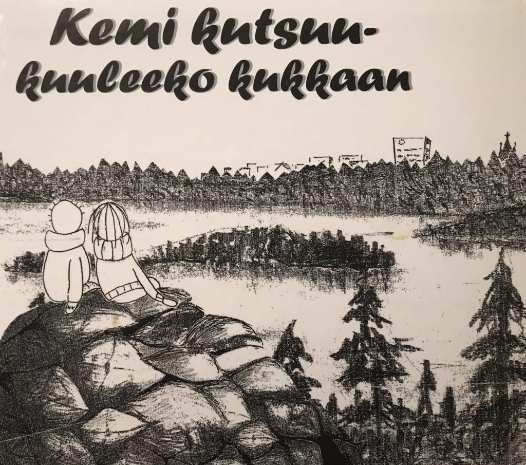 Kemi kutsuu-kuuleeko kukkaan kirjan kansikuva, piirros, jossa kaksi ihmistä istuu kivellä ja katsoo kaupungin silhuettia
